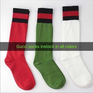 (Trending) socks instock